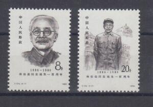 Chine 2054/55 Lin Boqu (MNH)