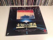 Close Encounters Of The Third Kind Rare Japan Laserdisc Sci Fi UFO Spielberg