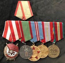 KGB Border Guard Service Medal Bar - Red Banner, Dist BG and 3 Jubilee Medals