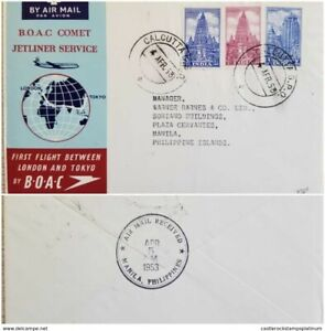 I) 1953 INDIA, BODH GAYA TEMPLE, BUDDHIST TEMPLE,  AIR MAIL, CIRCULATED COVER FR