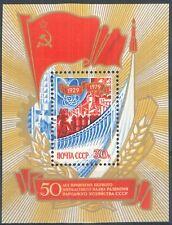 RUSSIA - 1979 ** (catalogo n.° FG. 139) (5578)