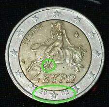 """Greece 2 euro 2002 """"S"""" Rare Defect. Error"""