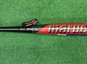 2021 Marucci CAT 8 BBCOR Baseball Bat 32/29 One Piece Balanced Alloy MCBC8CB