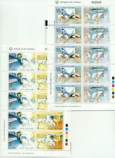 EUROPA CEPT - CYPRUS 1988 Transport & Communication sheetlets