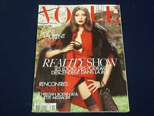 2008 AUGUST VOGUE PARIS FASHION MAGAZINE - DARA WERBOWY COVER - J 1006