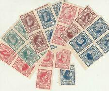 ARMENIA 32 Labels Charity Ass. Famous Armenian Figures 1928