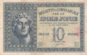 #Greece Ionian Islands Italian Occupation 10 Drachmai 1941 P-M13 AF+ Alexander