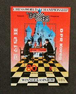 Korea 1986 Block Schach gestempelt