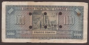 """1926/04/11 1000 DRACHMAS NOTE PRINTED BY A.B.C. CACHET """"VOLOS"""""""