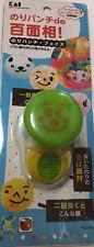 Japanese Emoji Food Seaweed Nori Cutter Punch Mold rice bento