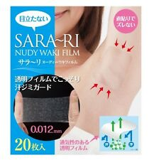 Underarm disposable Armpit sweat film 20 sheet  guard pads Absorbing From JP