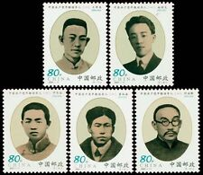 China Stamp 2001-11 Early Leaders of the Communist Party of China (1st set) MNH