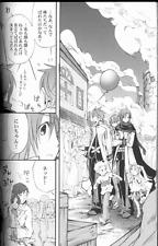 Tales of the Abyss Doujinshi Dojinshi Comic Manga Asch x Luke Red Yuuhi-ya