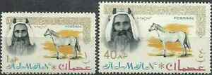 Timbres Chevaux Ajman 1 - 10 ** (38468)