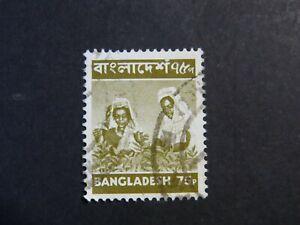 Bangladesh 1976 75p Plucking Tea - Used