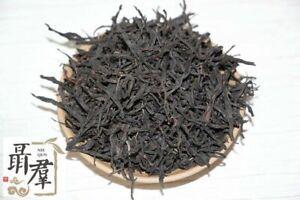 China yunnan puwen tea factory Purple Black tea ZI JUAN фиолетовый чай 250g