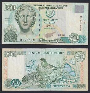 Cipro 10 pounds 1997 BB/VF  A-10