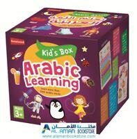 Kids Box - Arabic Learning - صندوق الأطفال - تعلم اللغة العربية