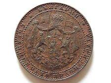1941 Bulgaria Two (2) Leva Coin