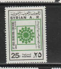 SYRIA #808  1978  ROSSETTE    MINT VF NH O.G