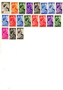 commonwealth stamps, george vi silver wedding