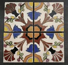 Malibu California 4-Tile Set Vintage