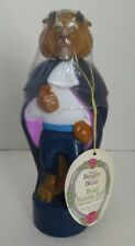 VINTAGE BEAUTY AND THE BEAST BUBBLE BATH FIGURE - UNOPENED            (INV14749)