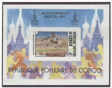 Congo Olympische Spiele Olympic Games 1980 Imperforated overprinted block MNH