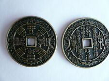 Chinese Lucky Feng Shui Coin Coins x 2 Good Fortune 3.5 cms