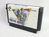 Famicom METAL GEAR Cartridge Only Nintendo Import JAPAN Game fc *