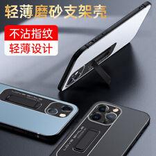 For iPhone 13 Pro Max Mini Luxury Hybrid Armor KickStand Matte Skin Case Cover