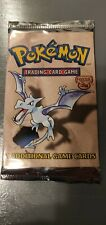 Pokemon Fossil 1 Pack MINT SEALED in original bubble BOOSTER 1999 *UNWEIGHED*