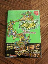 JET SET RADIO Perfect Guide Dreamcast Book 2000 From Japan SEGA