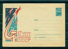 """Russie - USSR 1963 - Enveloppe """"Journée de la cosmonautique"""""""