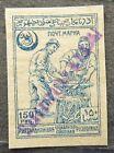 Azerbaijan 1922 Postmaster provisional 150R/7500R, Liap #39 MH signed