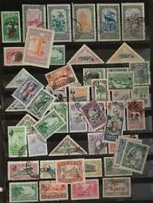 LIBERIA Charity Official Registration Stamp Lot MH Used T439