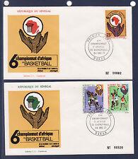 SENEGAL 1er jour   6è championnats d' Afrique de basket ball     1971