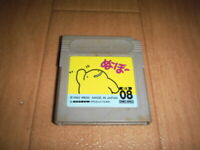 Nintendo GAMEBOY Noobow action adventure game soft Irem tested and working GB