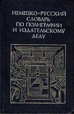 Deutsch Russisches Wörterbuch Polygraphie Druck Verlagswesen Buch Drucken