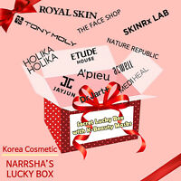 [Lucky Box]Korean Cosmetic Mask Pack set Secret Lucky Box - Dr Jart,Tonymoly,etc