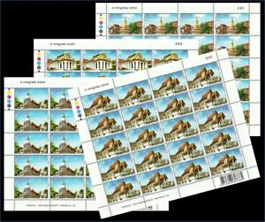 Thailand Stamp 2007 Temples (2nd Series) FS
