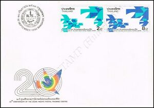 20th Anniv. of the Asian-Pacific Postal Training Centre -FDC(I)-A-