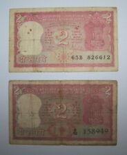 INDE - INDIA - BILLETS - 2 * 2 RUPEES - ROUPIES (Signatures différentes)