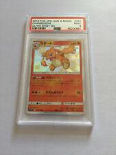 PSA 9 Japanese Pokemon Card Ultra Shiny GX Shining Charmeleon No 167. UK Seller.
