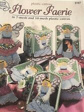 Plastic Canvas Flower Faerie - Kathy Wirth American School of Needlework ASN3167