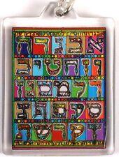 Hebrew Alphabet Keychain Jewish ABC Key Ring Learn Aleph Alef Bet Israel Judaica