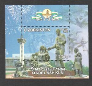 UZBEKISTAN 2020 75TH ANNIV. VICTORY OF WORLD WAR II SOUVENIR SHEET 1 STAMP MINT