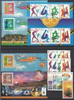 X2198/ BRITISH HONG KONG – 1996 MINT MNH MODERN LOT