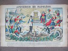 GRANDE IMAGE EPINAL 1880 APOTHEOSE DE NAPOLEON