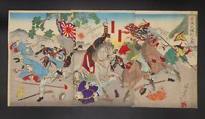 Japanese Ukiyo-e Woodblock Print 3-967 Yosai Nobukazu First Sino-Japanese war